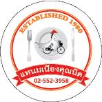 logo nid namnueng
